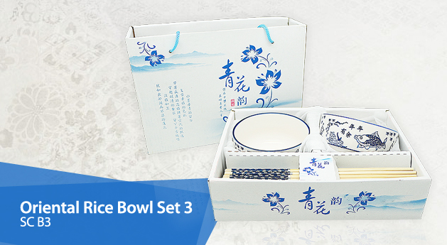 Oriental Rice Bowl Set 1